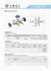 �型�y�D片,�x表�y�T�D片系列:J23SA-16-320J23SA-16-320外螺�y�型�y�M合三精�y