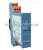 苏州迅鹏新品XP1503E热电偶温度变送器