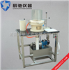 CPJ-200水循环抄片器,纸张抄片器