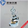 HD-20瓦楞纸板厚度测定仪