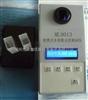 ML9013便携式多参数水质检测仪