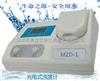 MZD-1/1A/1BMZD-1/1A/1B 经济型系列浊度计   浊度测试仪