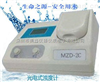 MZD-2C浊度仪 台式浊度仪 在线浊度测量仪