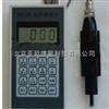 DP/HY-31便携式超声波硬度计 超声波硬度计 超声硬度计