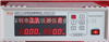 JK-8713交直流电参数测量仪