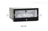 HCYEJ-101 矩形膜盒压力表