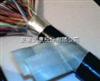 KVV22 5*1.5 KVV22 6*1.5 KVV22 7*1.5控制电缆 *产品