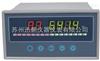 福州SPB-XSL16温度巡检仪