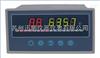 上海SPB-XSL8/T16温度巡检仪