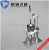 DJD-100GB3332浆料打浆度的测定法