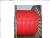 氟塑料绝缘硅胶护套计算机电缆