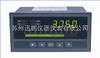 西安SPB-XST/A-F4单通道智能数显表