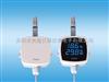 AQ3485/AQ3485Y高精度网络型温湿度控制器