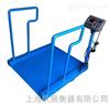 医用200kg血透轮椅秤(轮椅平台秤)