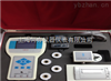 LZD-D型便携式制动性能测试仪