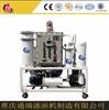 通瑞供应ZJD-6电动润滑油防爆真空滤油机