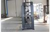 LDW-100钢棒|钛棒拉力试验机生产厂家