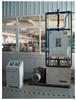 TLS盘簧压缩及弯曲性能试验机生产厂家