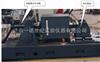 NDW-50000专业定做汽车驱动桥静态扭转性能试验机