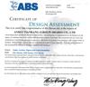 ABS美国船级社ABS认证船用电缆厂家