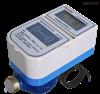 大同远传预付费水表生产厂家 智能IC卡水表价格