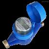 hwc天津无线远传水表海威茨品牌自主研发厂家直销 品质有保证