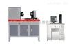 微机控制花键轴扭转间隙试验机