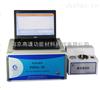 PSDA-20无纺布孔径分析仪