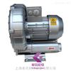 2GB410-H26高压旋涡鼓风机1.3kw/380v漩涡风机