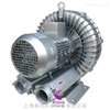 生物发酵专用漩涡气泵