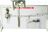 DL08-2651電飯鍋工作原理演示器