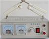DL08-1068電子起電機