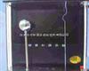 DL08-1157避雷針演示器