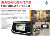 Fixturlaser ECOFixturlaser ECO激光对中仪新款 新款无线蓝牙对中