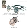 EJA118E/Z內嵌膜片差壓變送器