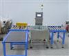 生产线生产检重用30kg称重滚筒电子秤多少钱