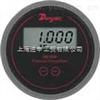 美国Dwyer德威尔DM-2000/2100系列 差压变送器